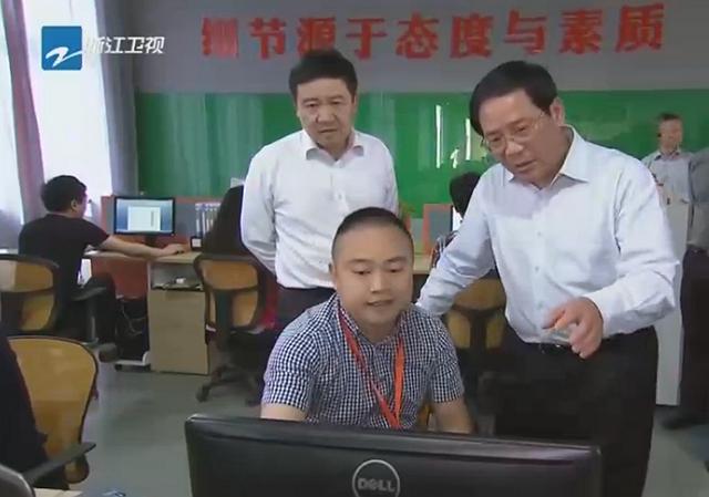 浙江省省长李强一行领导今日莅临欧...