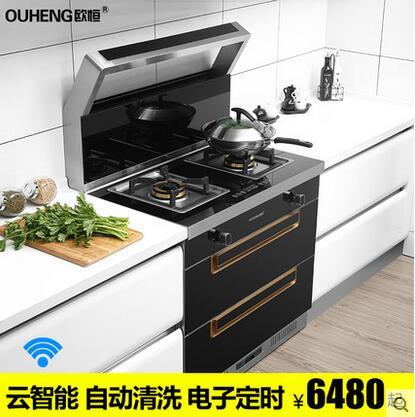 欧恒OH16集成灶新品上线,火热...